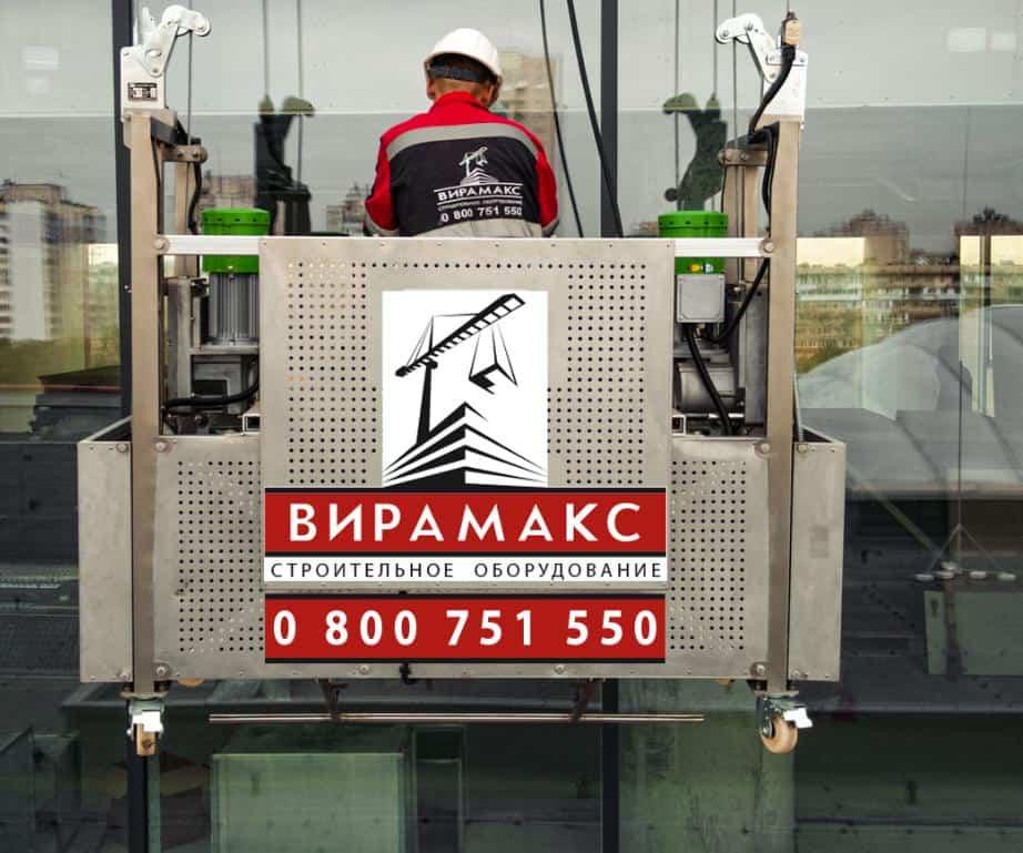 Как монтировать системы постоянного доступа к фасадам (BMU)